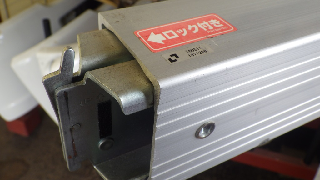 ラッシングバー DB-L4