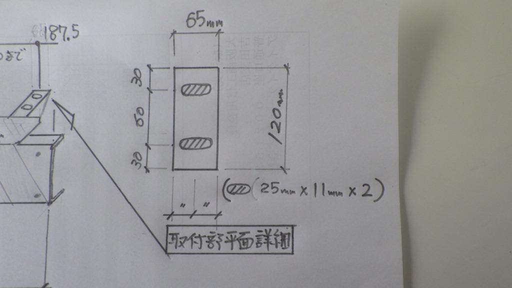 4軸低床用 リヤステップ 大型トラック いすゞ ギガ6