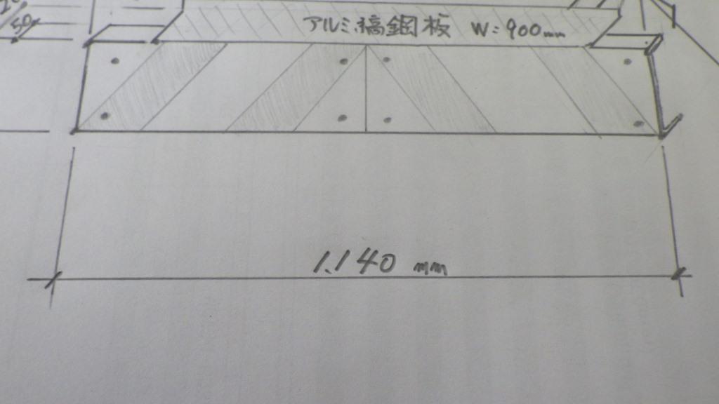 4軸低床用 リヤステップ 大型トラック いすゞ ギガ9