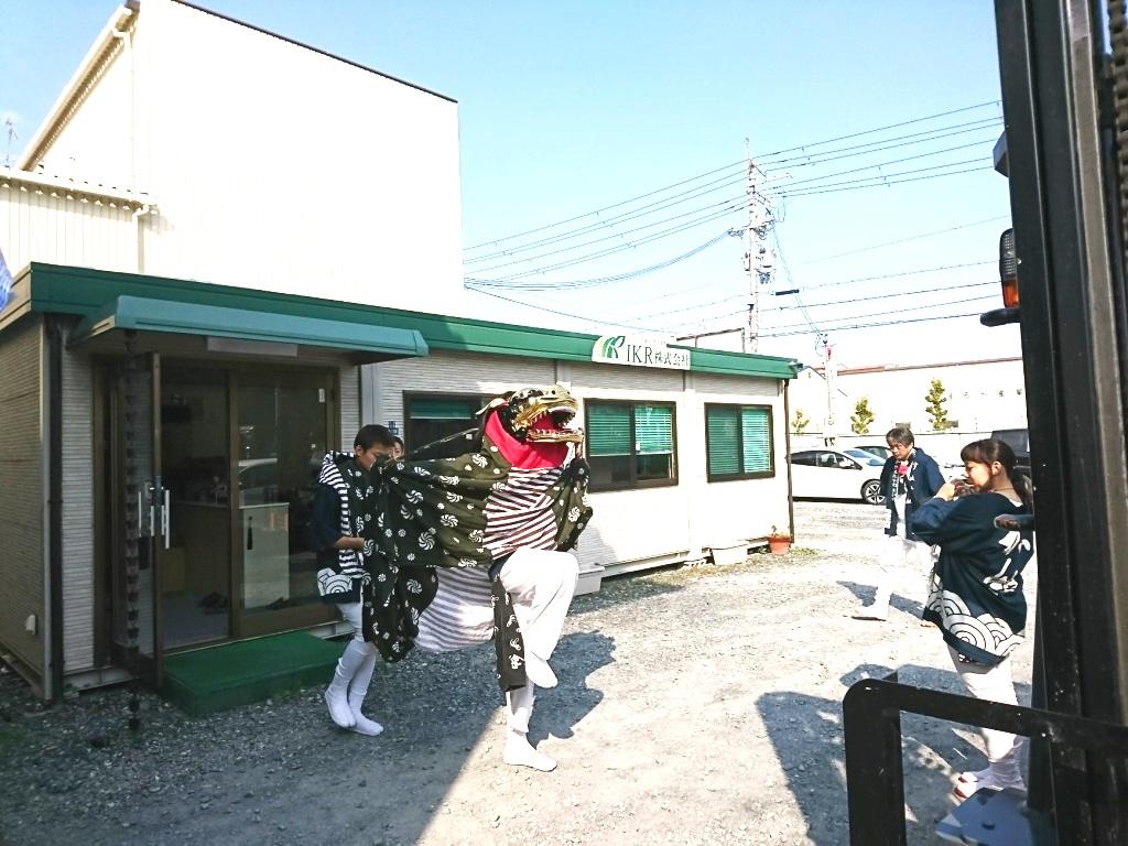 東大阪 加納 地域貢献 獅子舞お祓い