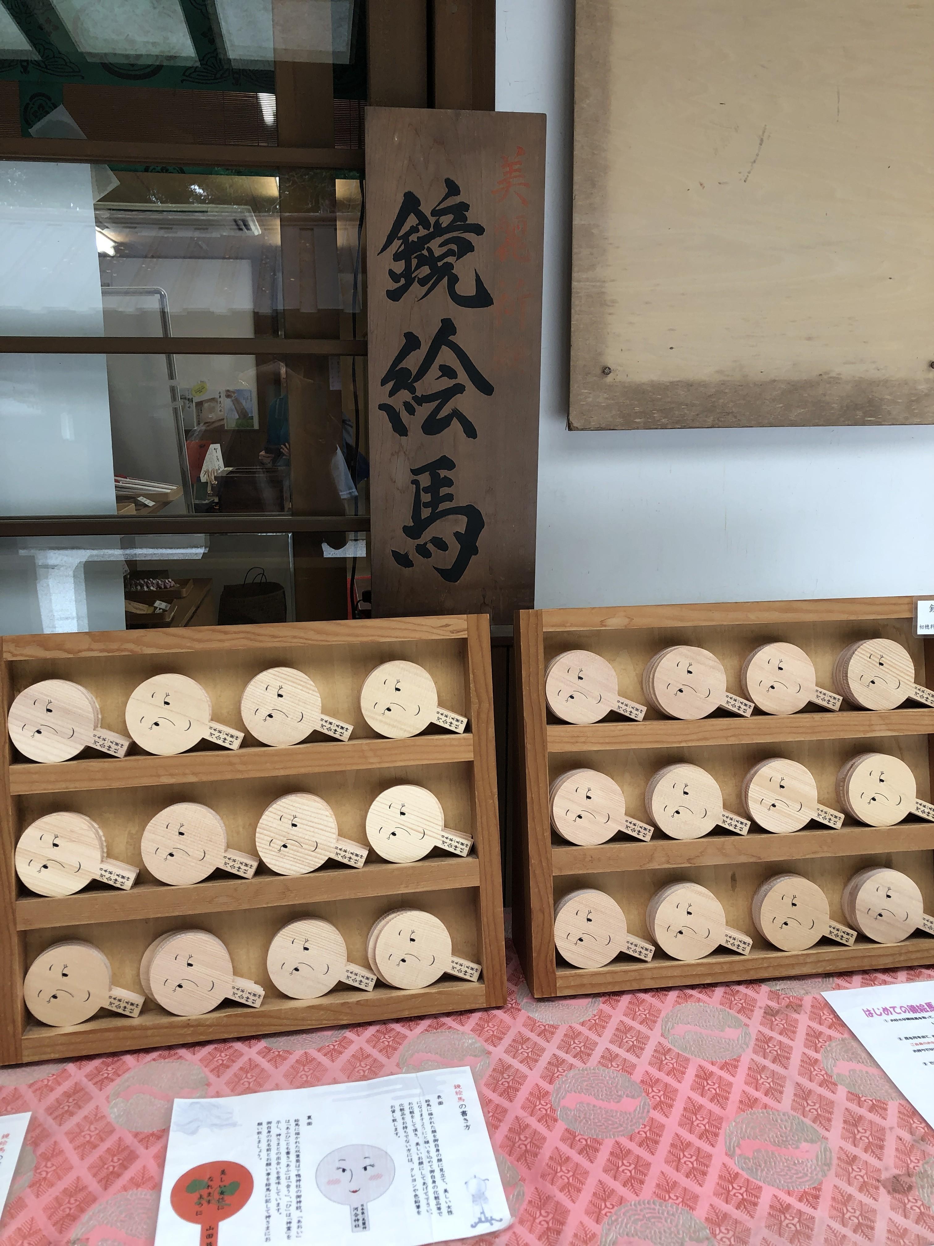 京都の旅 No.1