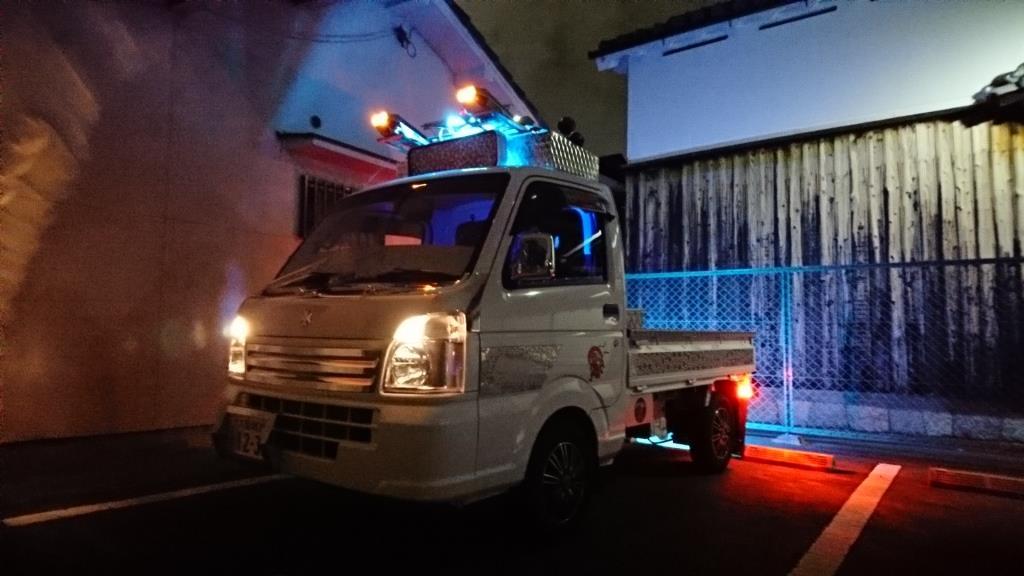 デコ軽トラ ロケットマーカー 桜吹雪 趣味の世界Vol.4