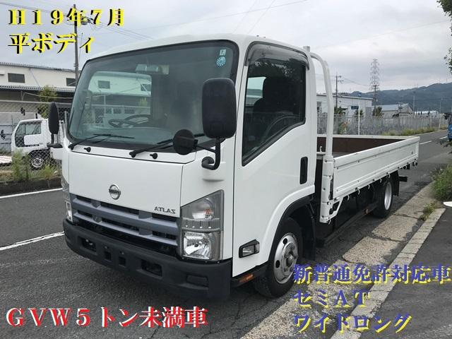 アトラス BKG-ANR85AR 木製平ボディ1