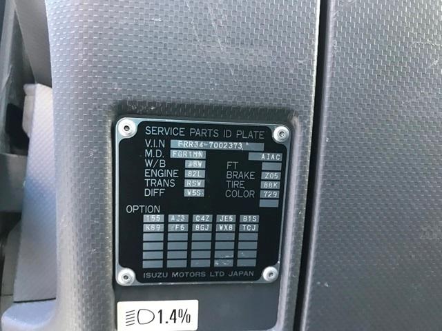 H20年 フォワード PDG-FRR34S2 アルミウイング23