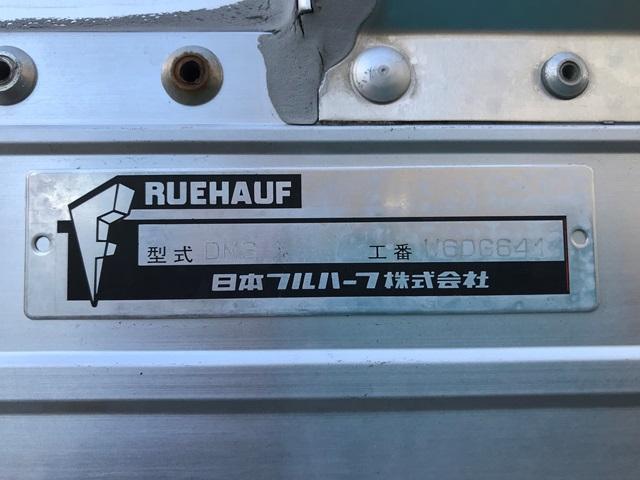 H20年 フォワード PDG-FRR34S2 アルミウイング24