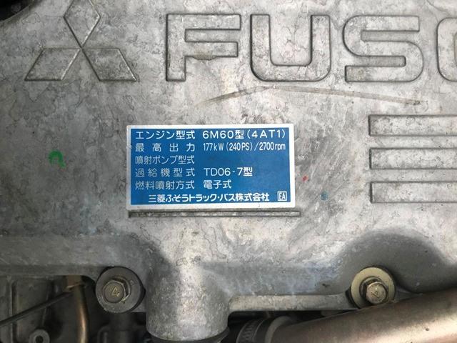 ファイター PA-FK71F 跳ね上げゲートバン55