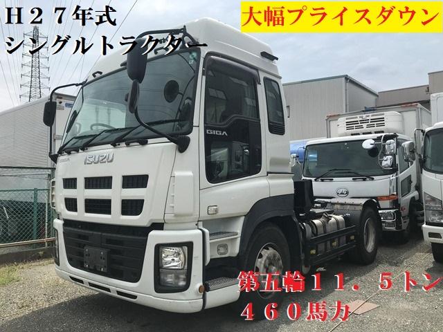 ギガ QKG-EXD52AD トラクター 460馬力1