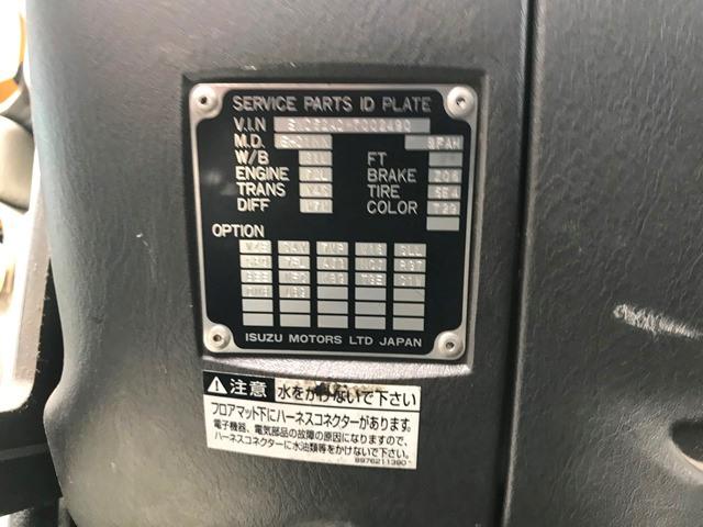 ギガ QKG-EXD52AD トラクター 460馬力35