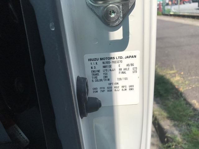 エルフ TPG-NLR85AN バン AT免許対応車33