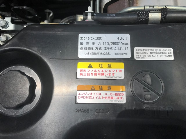 エルフ TPG-NLR85AN バン AT免許対応車47