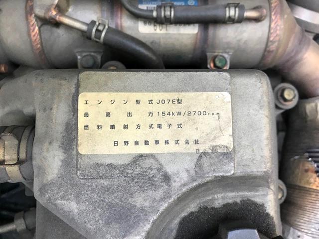 H17年 PB-MK36A コンドル アルミブロック39
