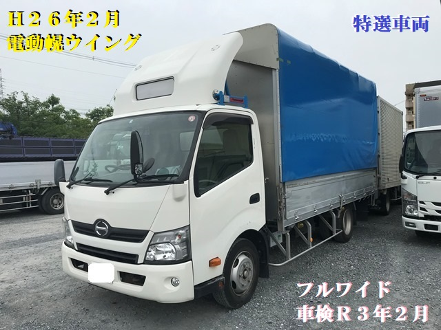 H26年 TKG-XZU710M 電動ホロウイング 車検付1