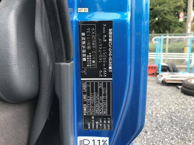 H28年 TKG-FK61F アルミウイング フルワイド 240馬力 車検付28