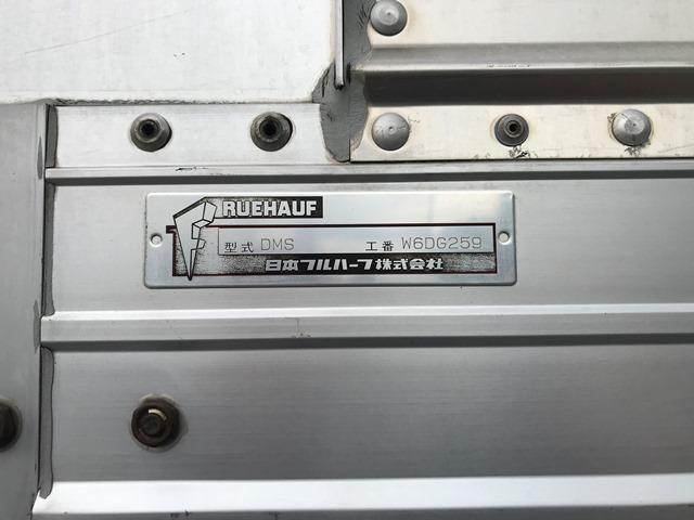 H28年 TKG-FK61F アルミウイング フルワイド 240馬力 車検付29