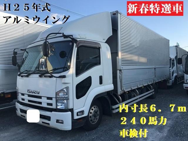 H25年 TKG-FRR90S2 アルミウイング 240馬力 6.75m1