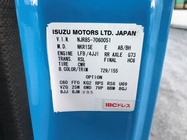 H29年 TRG-NJR85A 幌カーテン車 10尺34