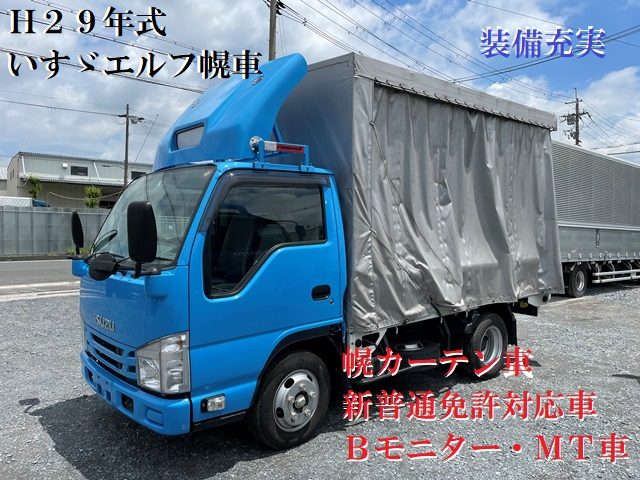 H29年 TRG-NJR85A 幌車 カーテン式 10尺 外部評価付き1