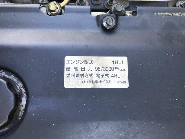 H17年 PB-AKR81A アトラス セミAT 低床30