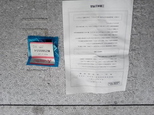 三菱ふそう キャンター ステンサイドバイザー3