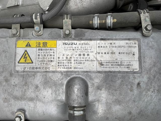 H24年 LKG-CYJ77A アルミウイング 格納ゲート付53