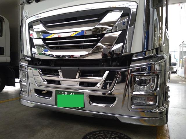メッキパーツ トラック用品 販売 買取のアイケイアール