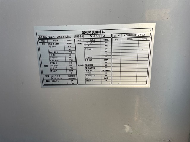 H28年 TKG-XZU710M アルミウイング 150馬力 6MT37