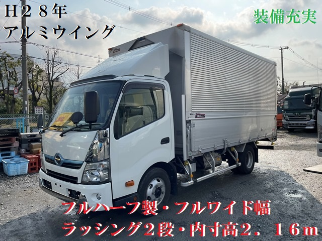 H28年 TKG-XZU710M アルミウイング 150馬力 6MT1