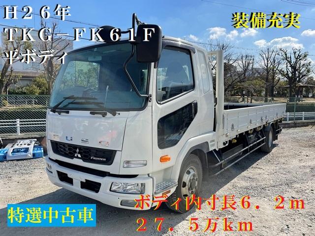 H26年 TKG-FK61F 木製平ボディ 6MT 27.5万km1