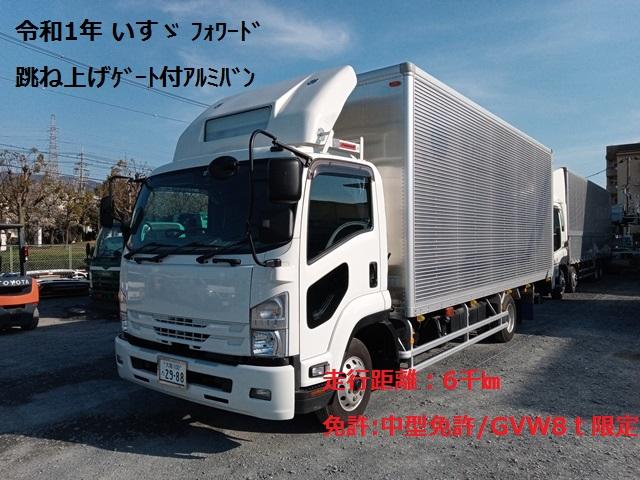 令和元年6月 2RG-FRR90S1 ゲート付きアルミバン無線ラジコン付き1