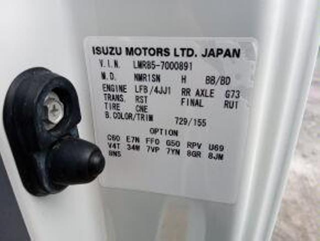 H26年 TKG‐LMR85AN 標準ロングバン サイドドア 外部評価付き23