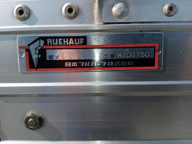 H28年 エルフ TRG-NPR85AN アルミウイング 6MT 150馬力34
