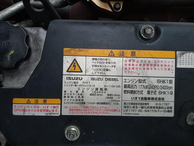 H20年1月 PDG-FRR34S2 アルミウイング 6MT 240馬力40