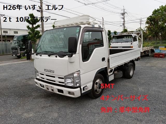 H26年10月 TKG‐NJR85A いすゞ エルフ 平ボデー フルフラットロー 5MT1