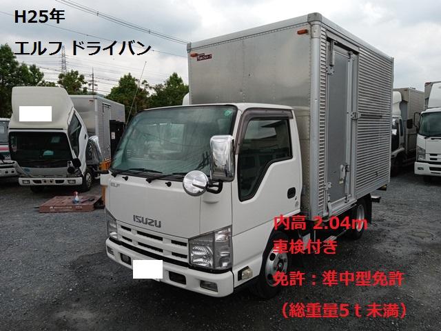 H25年 いすゞエルフ 標準 ドライバン 室内高2.04m 車検付き1