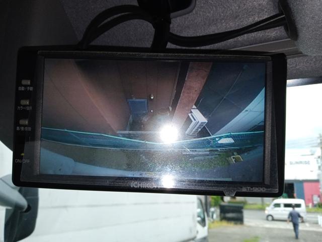 R1年 いすゞ フォワード ウイング ワイド エアサス 6MT 240PS 車検付き23