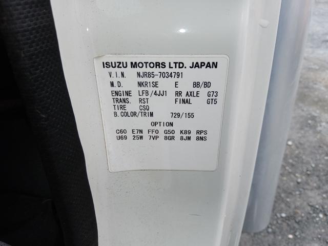 H25年 いすゞエルフ 標準 ドライバン 室内高2.04m 車検付き25