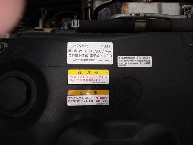 H25年 いすゞエルフ 標準 ドライバン 室内高2.04m 車検付き27
