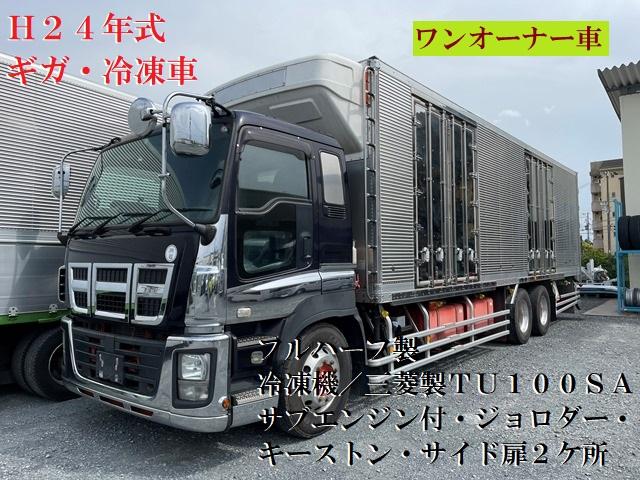 ギガ H24年式 QKG-CYL77A 冷凍車 サブエンジン付1