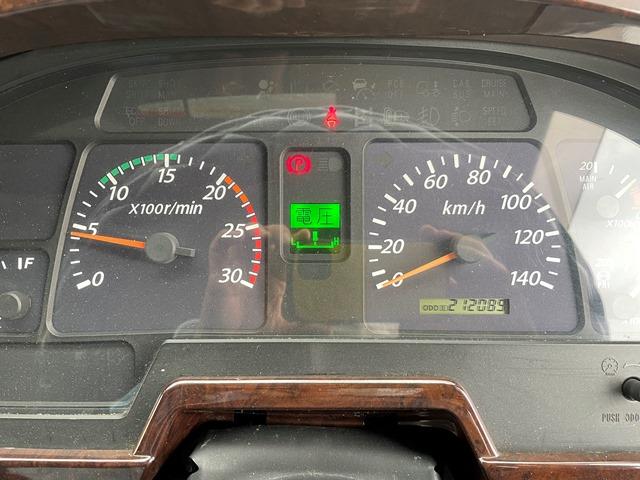 ギガ H24年式 QKG-CYL77A 冷凍車 サブエンジン付25