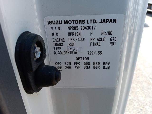 H26年 TKG-NPR85AN いすゞ エルフ アルミバン サイドドア付 6MT34