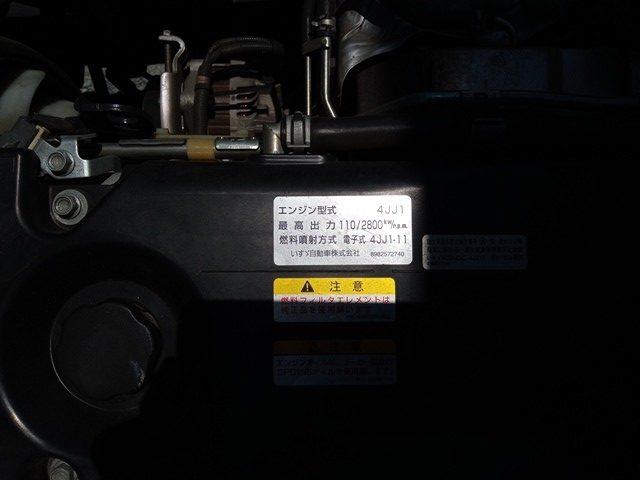 H29年 いすゞ エルフ ワイド ロング バン 6MT 車検付き37