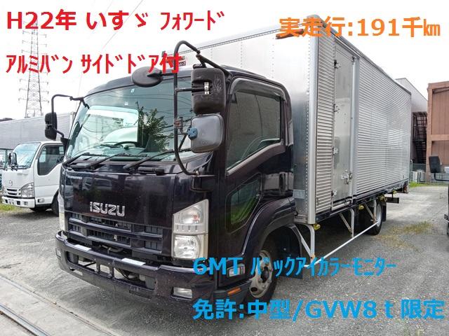 H22年 PKG-FRR90S2 いすゞ フォワード アルミバン サイドドア付 ワイド 6MT 外部評価付き1