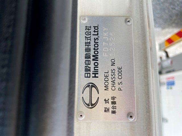 日野 レンジャー 跳ね上げゲート付きアルミバン 6MT45