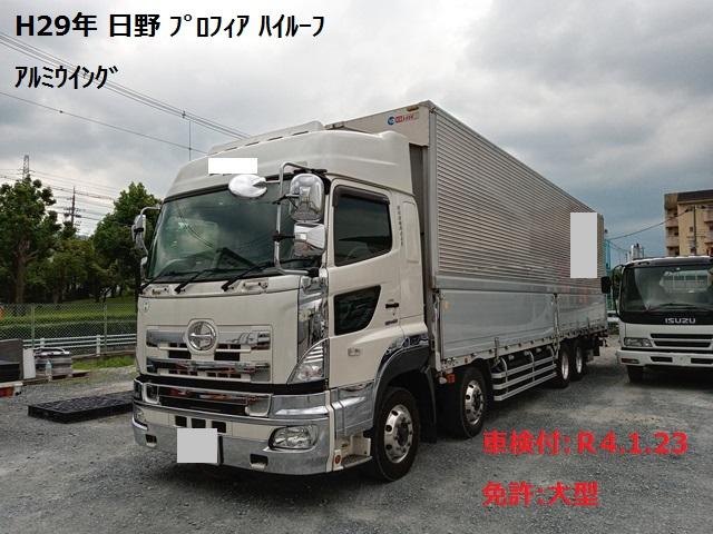 H29年 QPG-FW1EXEG 日野 プロフィア アルミウイング 車検付き(令和4年1月23日)1