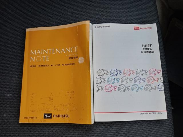 H26年 EBD-S500P ダイハツ ハイゼットトラック 車検付き(令和4年10月16日)10