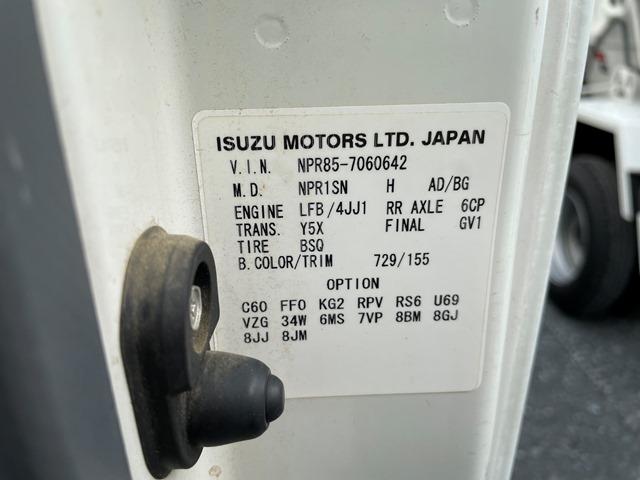 H28年 TRG-NPR85AR いすゞ エルフ ワイドロング極東開発製垂直PG付ホロ38