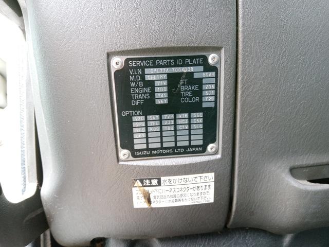 H25年 QKG-CYL77A いすゞ ギガ アルミウイング380馬力40