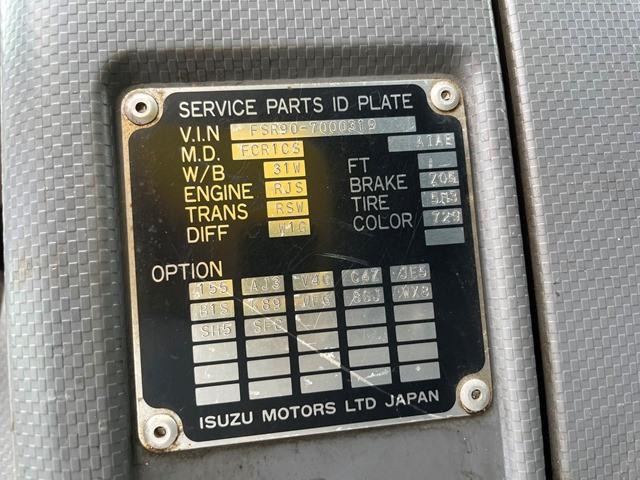 H20年 PKG-FSR90S2 いすゞ フォワード 増トン プレスパッカー 全塗装済44