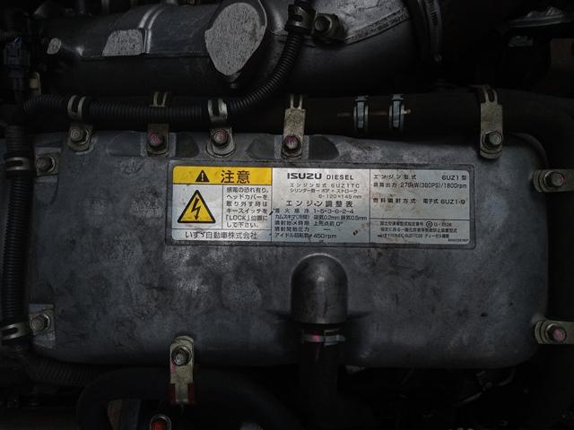 H25年 QKG-CYL77A いすゞ ギガ アルミウイング380馬力47