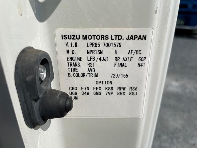 H24年 TKG-LPR85AR タイタン 平ボデー 6MT フルフラットロー 外部評価付き29